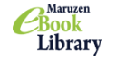 Maruzen eBookLibrary
