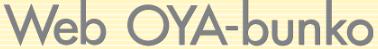 Web OYA-bunko