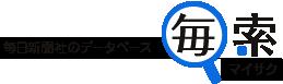 Maisaku